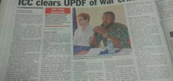 The UPDF & The Monkey